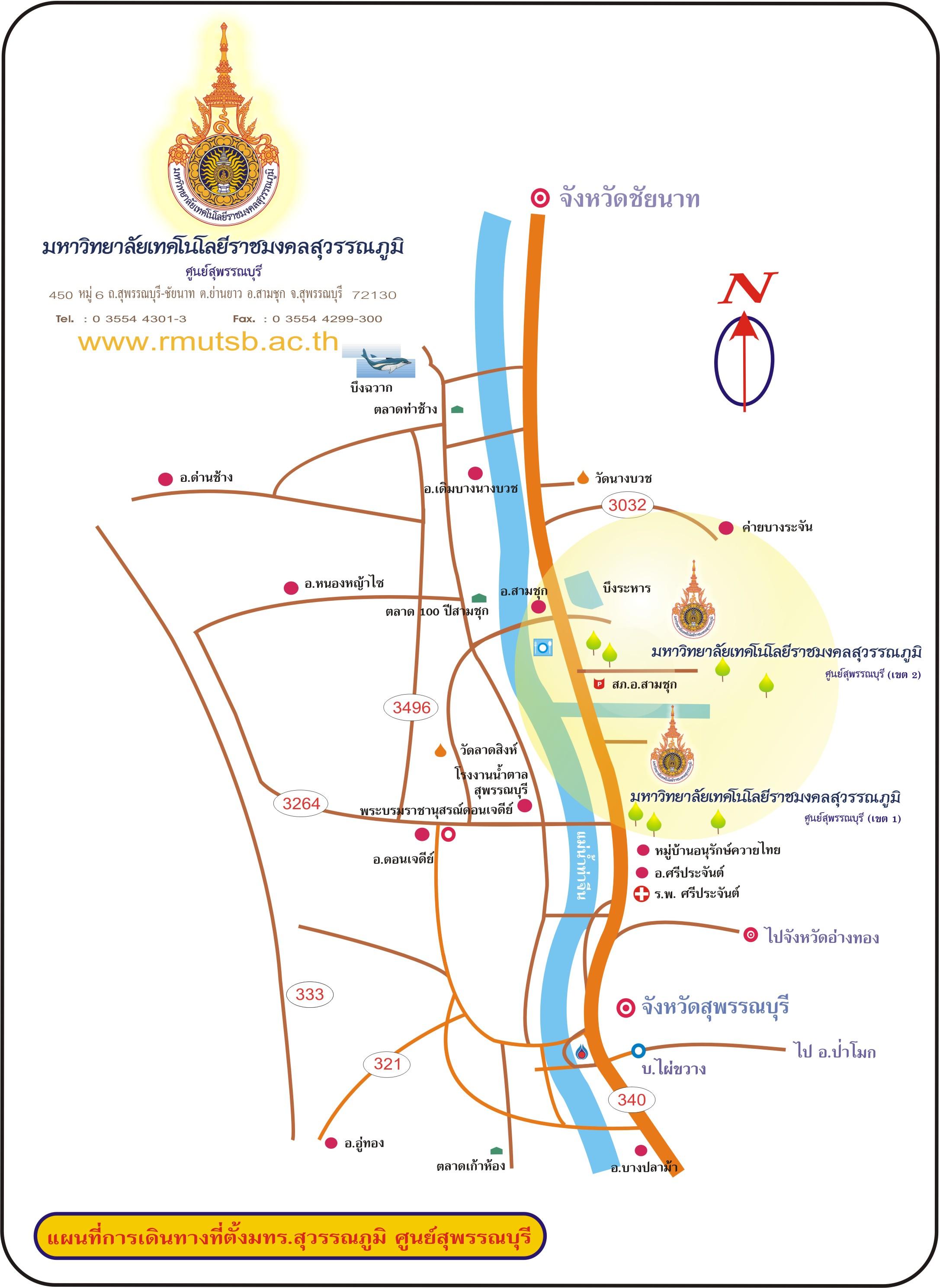 mapsuphan
